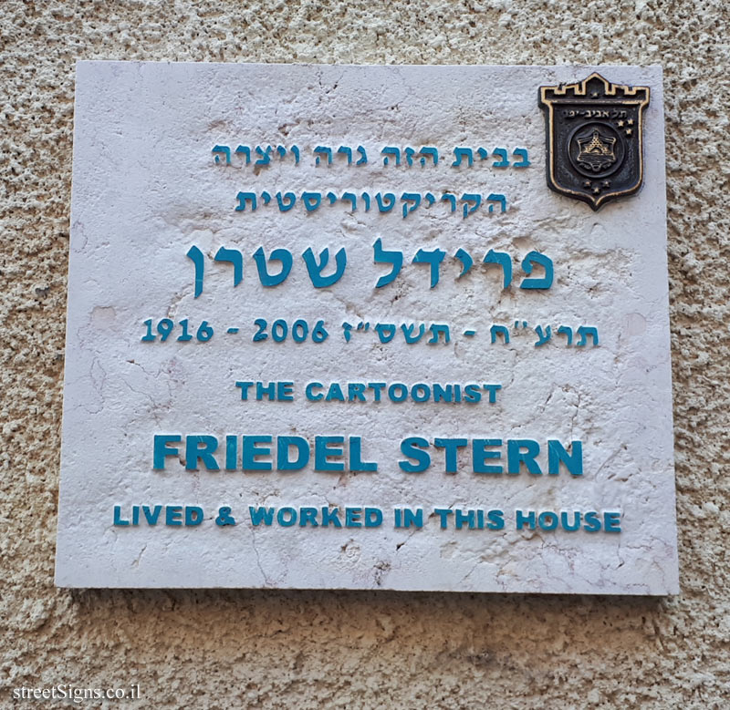 Friedel Stern - Plaques of artists who lived in Tel Aviv