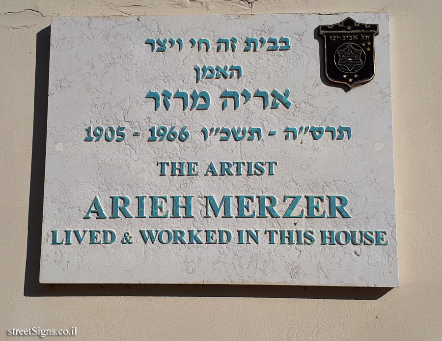 Arieh Merzer - Plaques of artists who lived in Tel Aviv