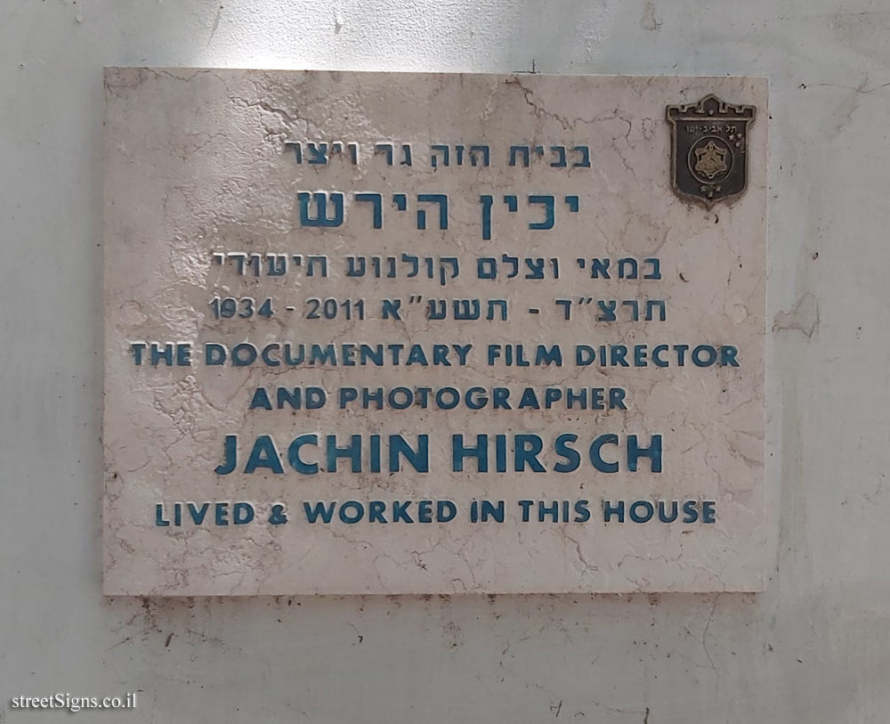 Jachin Hirsch - Plaques of artists who lived in Tel Aviv