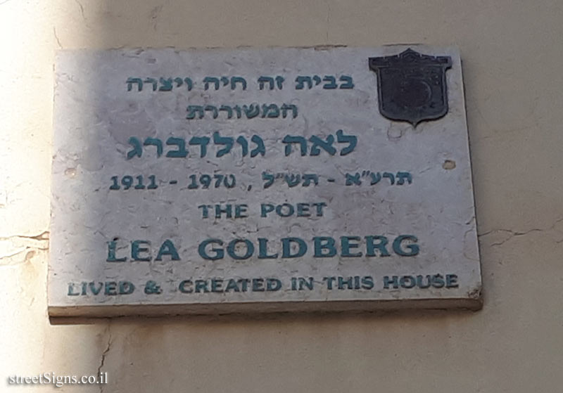 Lea Goldberg - Plaques of artists who lived in Tel Aviv