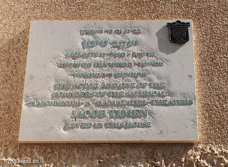 Jacob Timen - Plaques of artists who lived in Tel Aviv