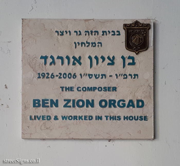 Ben Zion Orgad - Plaques of artists who lived in Tel Aviv