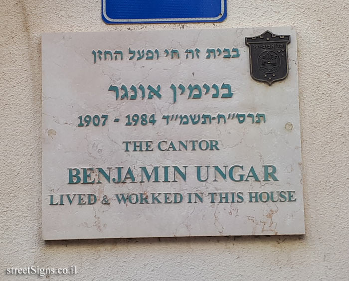 Benjamin Ungar - Plaques of artists who lived in Tel Aviv