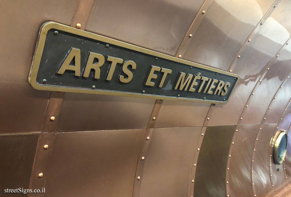 Paris - The name of the Metro station Arts et Métiers - interior of the station