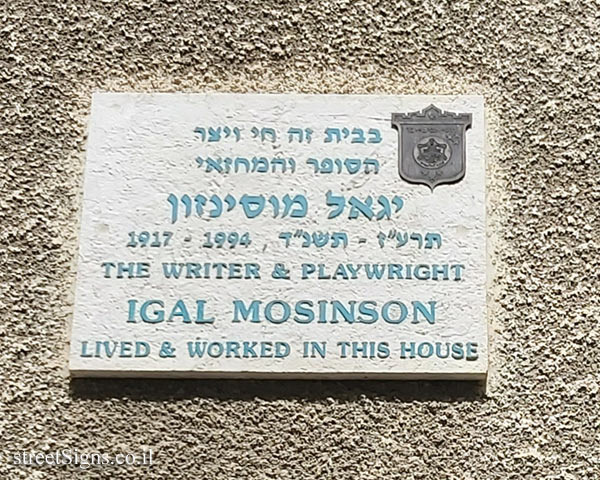 Igal Mosinson - Plaques of artists who lived in Tel Aviv