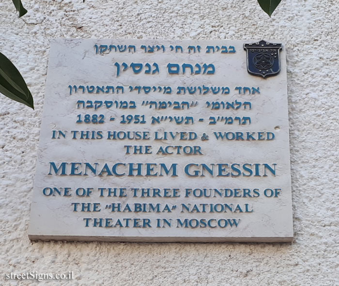 Menachem Gnessin - Plaques of artists who lived in Tel Aviv