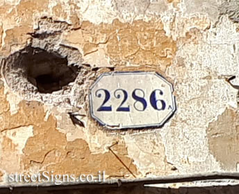 Rome - House number in old format