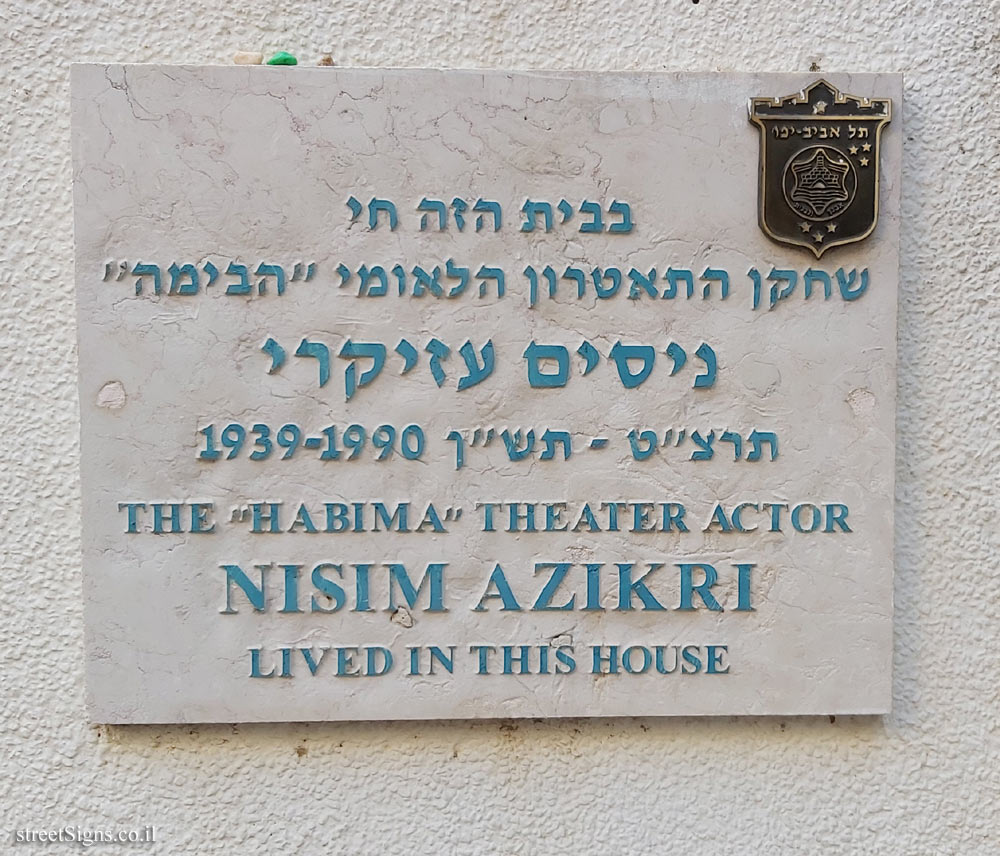Nisim Azikri - Plaques of artists who lived in Tel Aviv