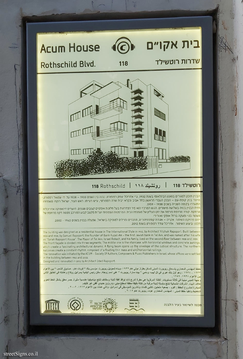 Tel Aviv - buildings for conservation - Acum House, Rothschild 118