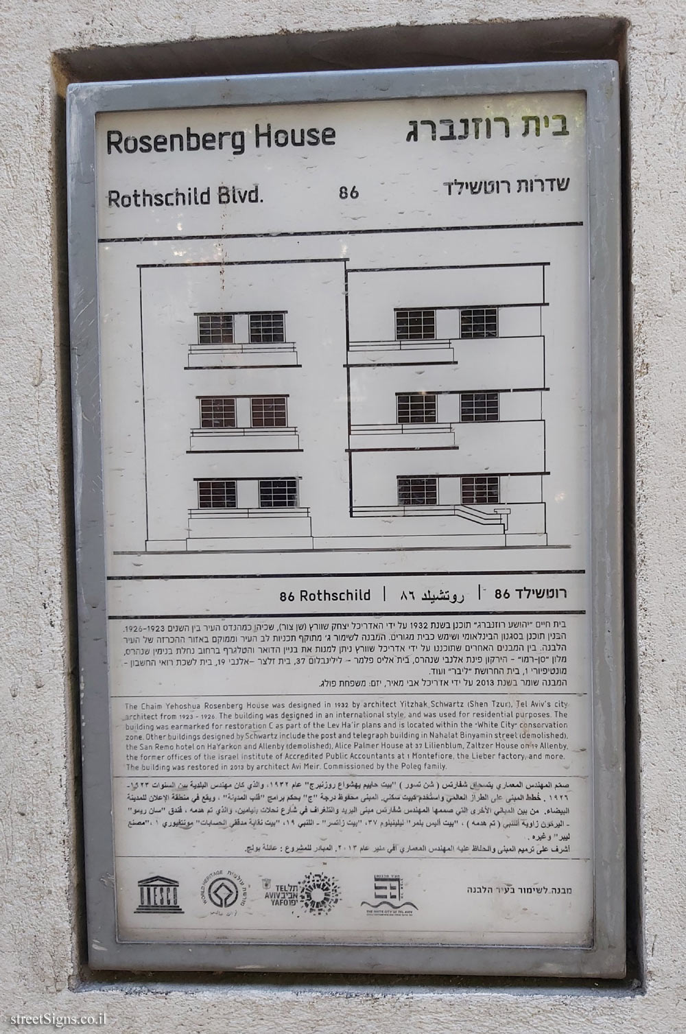 Tel Aviv - buildings for conservation - Rosenberg House, Rothschild 86