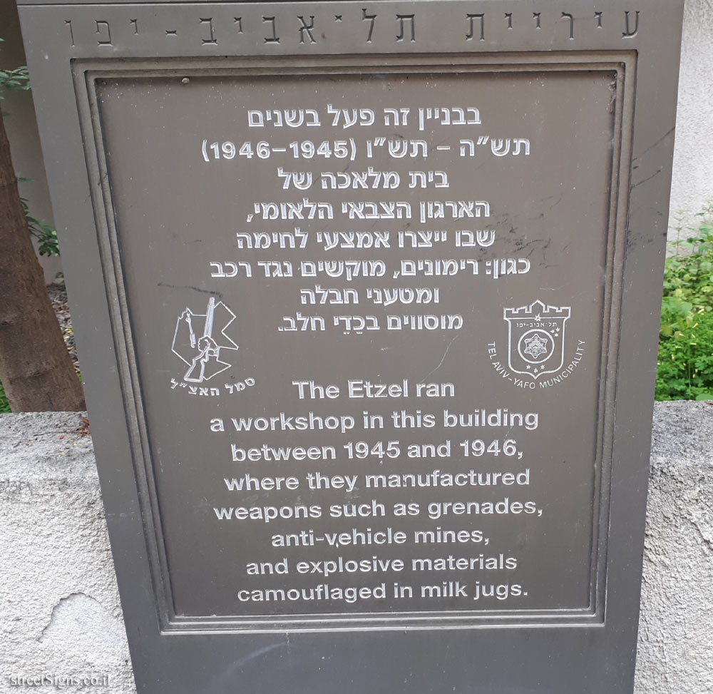 The Etzel workshop - Commemoration of Underground Movements in Tel Aviv