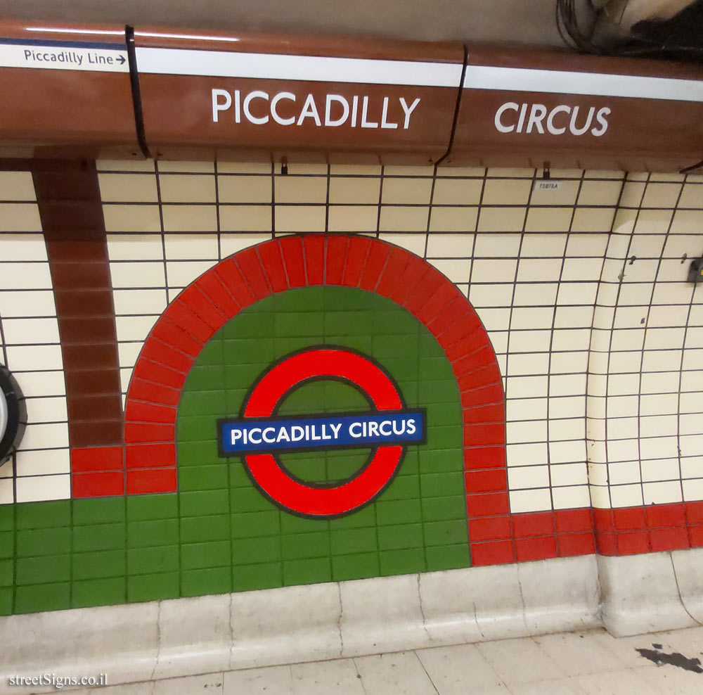 London - Piccadilly Circus Subway Station - Interior of the station