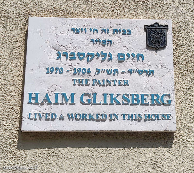 Haim Gliksberg - Plaques of artists who lived in Tel Aviv