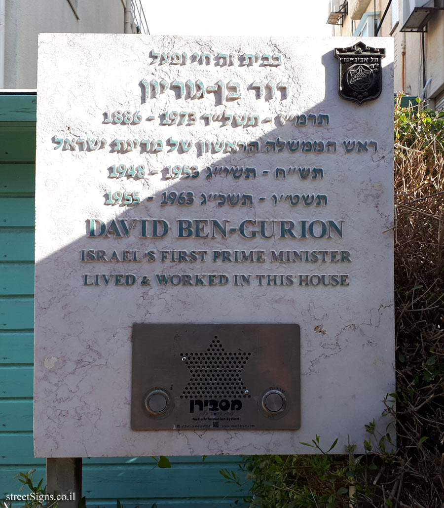 David Ben-Gurion - Plaques of artists who lived in Tel Aviv