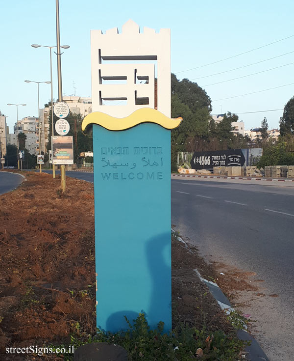 Tel Aviv - Welcome sign at one of the entrances to the city