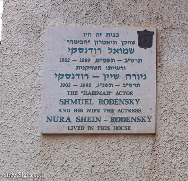 Shmeul Rodensky, Nura Shein Rodensky - Plaques of artists who lived in Tel Aviv