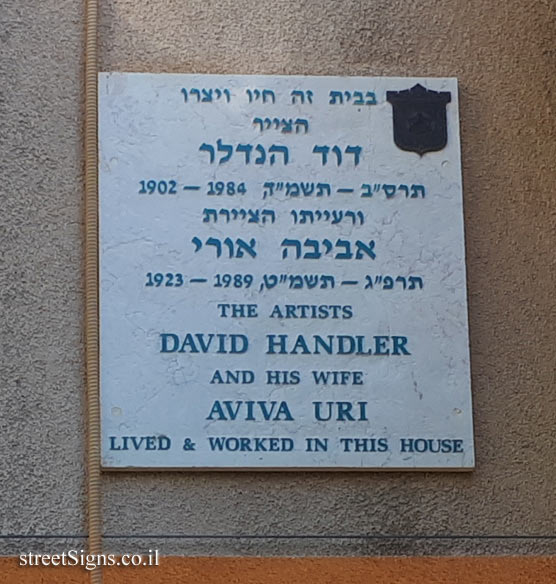 David Handler & Aviva Uri - Plaques of artists who lived in Tel Aviv