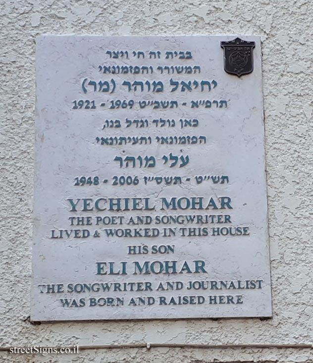 Yechiel Mohar and Eli Mohar - Plaques of artists who lived in Tel Aviv