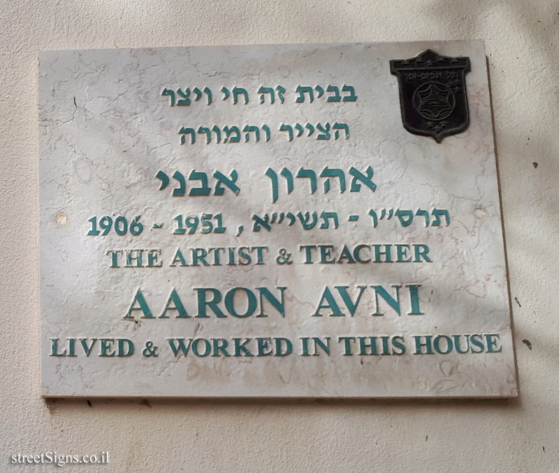 Aaron Avni - Plaques of artists who lived in Tel Aviv