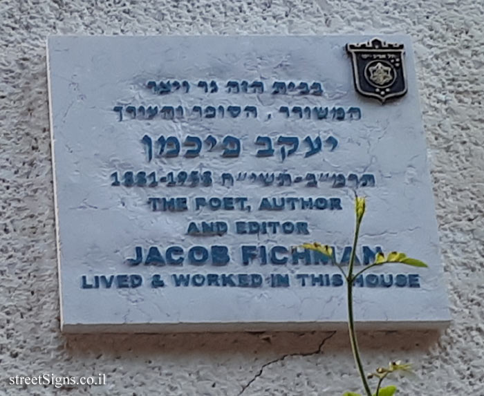 Jacob Fichman - Plaques of artists who lived in Tel Aviv