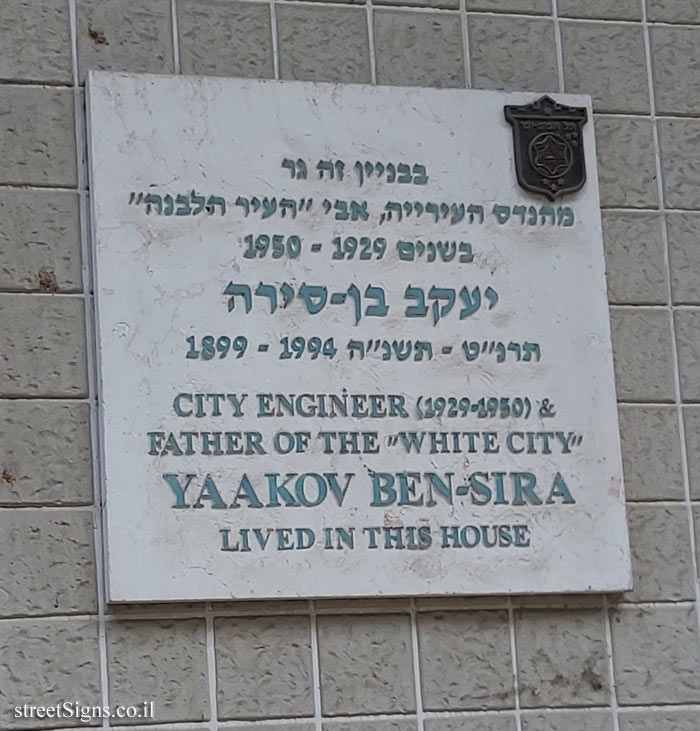 Yaakov Ben-Sira (City Engineer) - Plaques of artists who lived in Tel Aviv