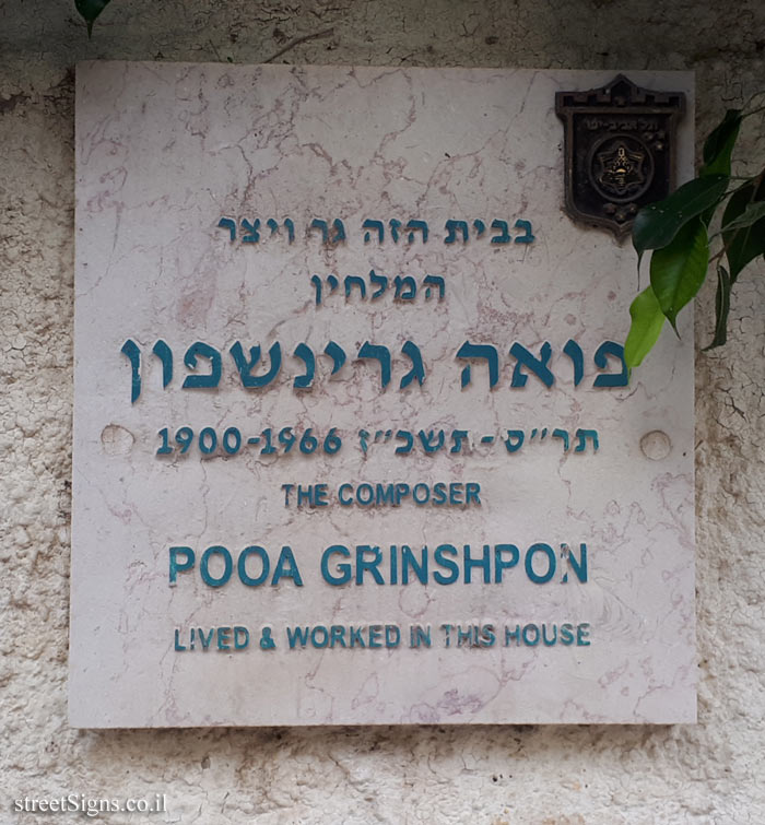 Pooa Grinshpon - Plaques of artists who lived in Tel Aviv