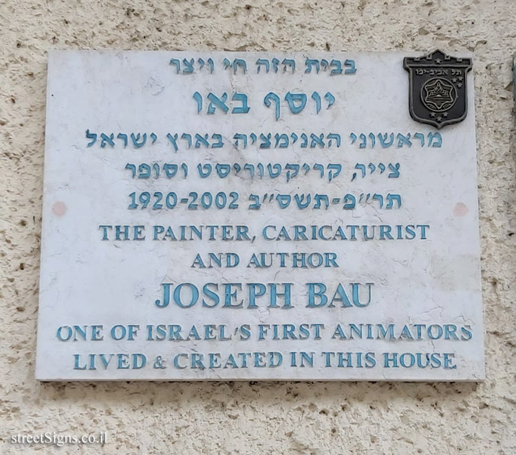 Joseph Bau - Plaques of artists who lived in Tel Aviv