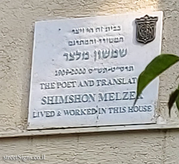 Shimshon Melzer - Plaques of artists who lived in Tel Aviv