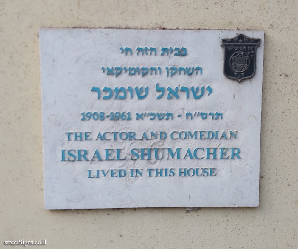 Israel Shumacher - Plaques of artists who lived in Tel Aviv