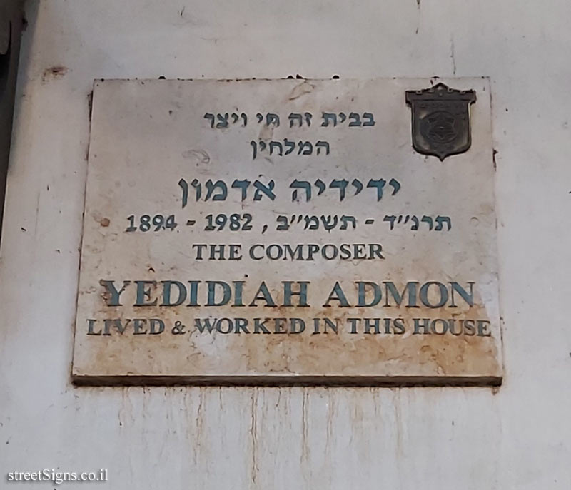 Yedidiah Admon - Plaques of artists who lived in Tel Aviv