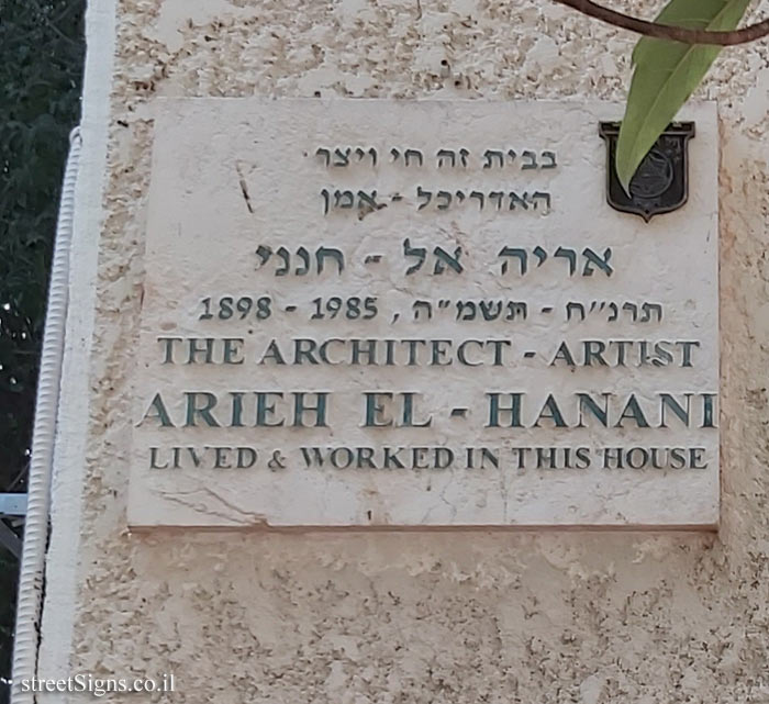 Arieh El-Hanani - Plaques of artists who lived in Tel Aviv