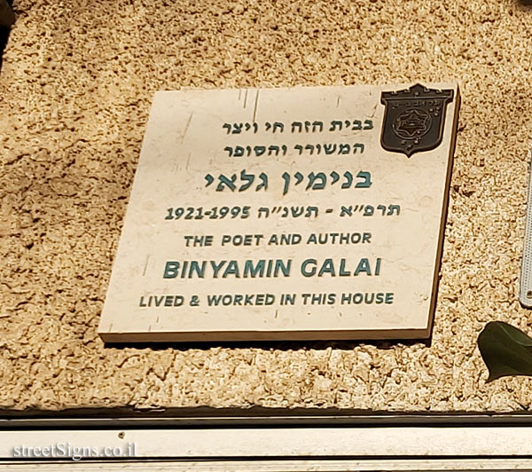 Binyamin Galai - Plaques of artists who lived in Tel Aviv