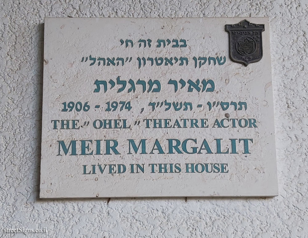 Meir Margalit - Plaques of artists who lived in Tel Aviv