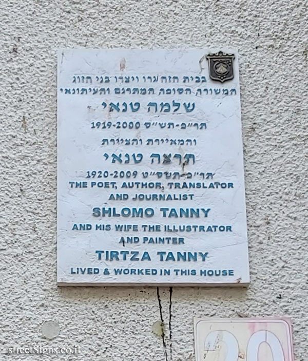Shlomo Tanny & Tirtzaz Tanny - Plaques of artists who lived in Tel Aviv