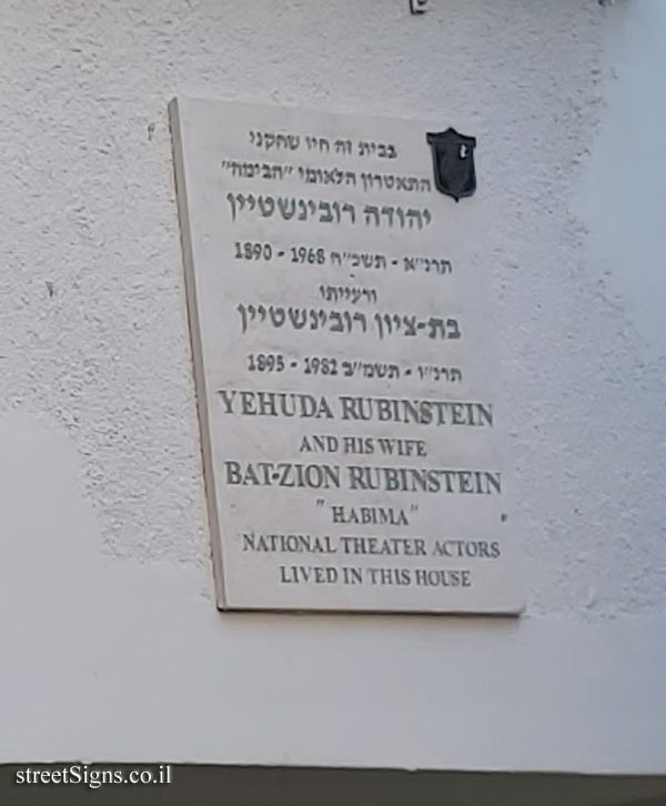 Yehuda and Bat-Zion Rubinstein - Plaques of artists who lived in Tel Aviv