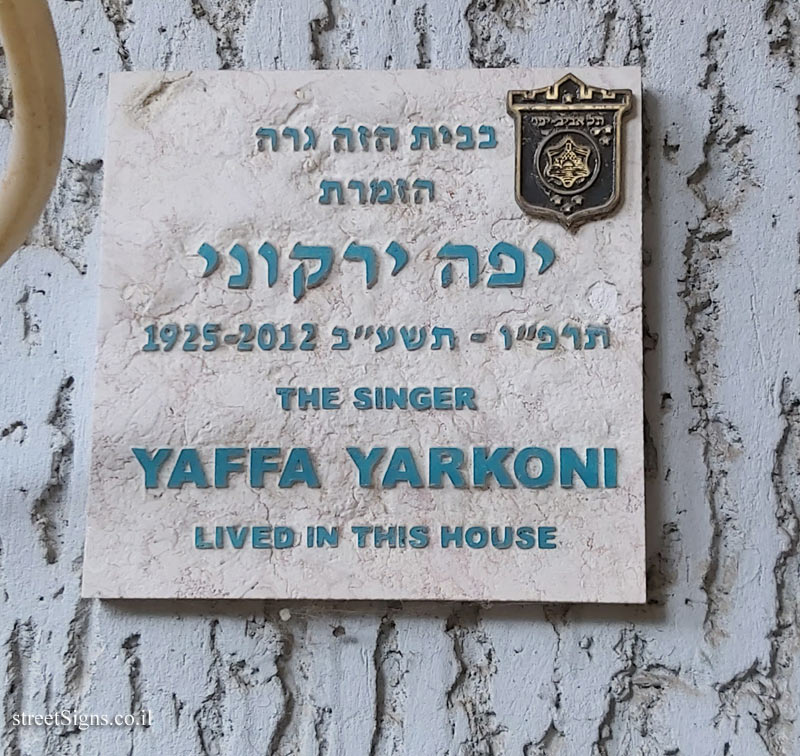 Yaffa Yarkoni - Plaques of artists who lived in Tel Aviv