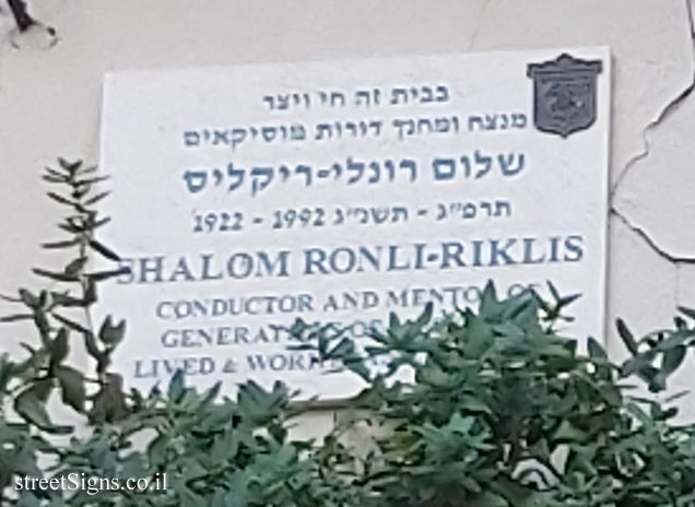 Shalom Ronli-Riklis - Plaques of artists who lived in Tel Aviv