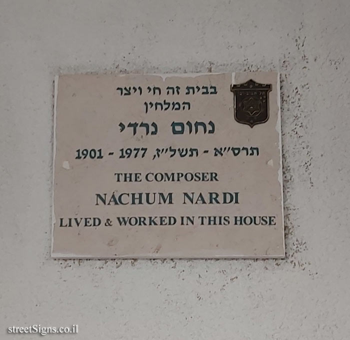 Nachum Nardi - Plaques of artists who lived in Tel Aviv