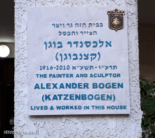 Alexander Bogen (Katzenbogen) - Plaques of artists who lived in Tel Aviv