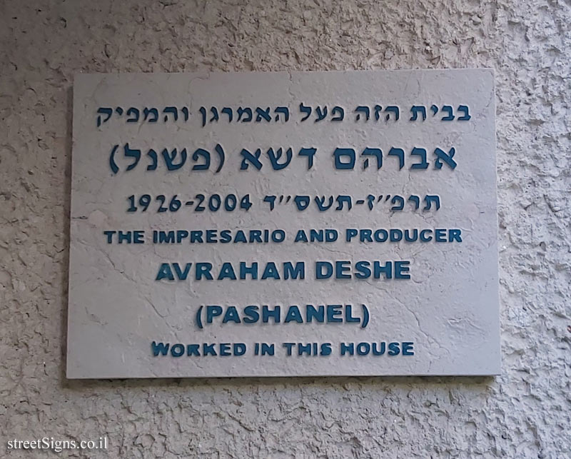 Avraham Deshe (Pashanel) - Plaques of artists who lived in Tel Aviv