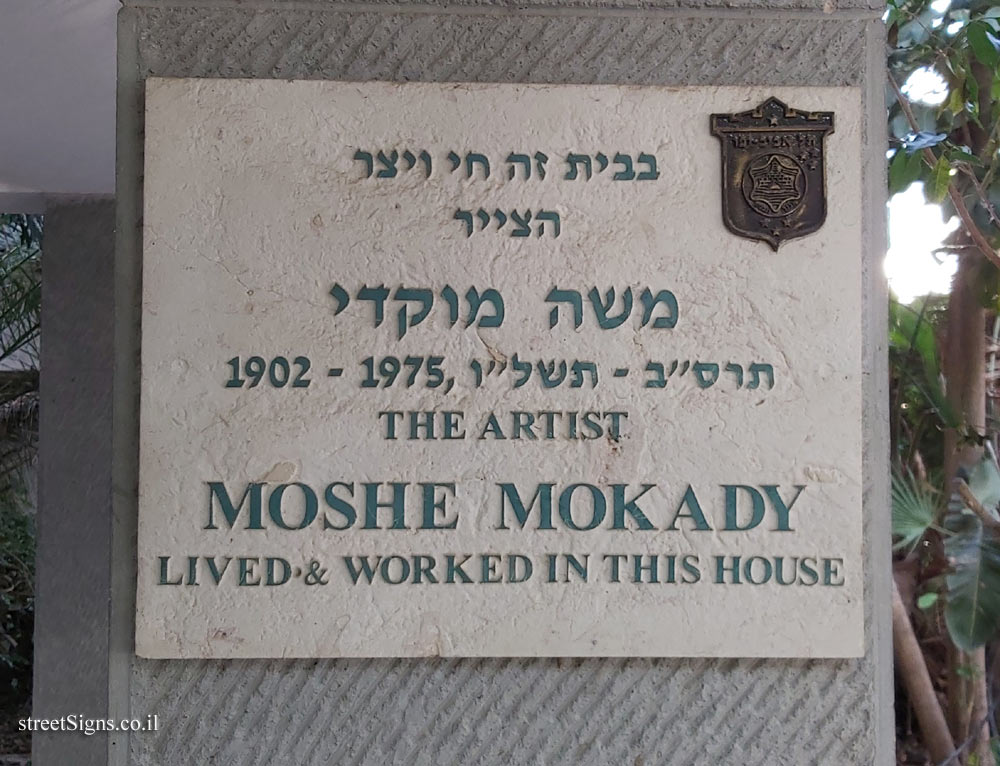 Moshe Mokady - Plaques of artists who lived in Tel Aviv