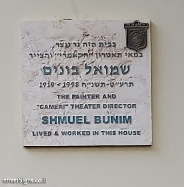 Shmuel Bunim - Plaques of artists who lived in Tel Aviv