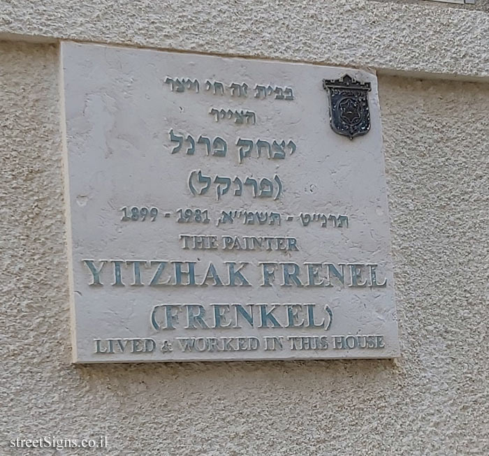 Yitzhak Frenel (Frenkel) - Plaques of artists who lived in Tel Aviv