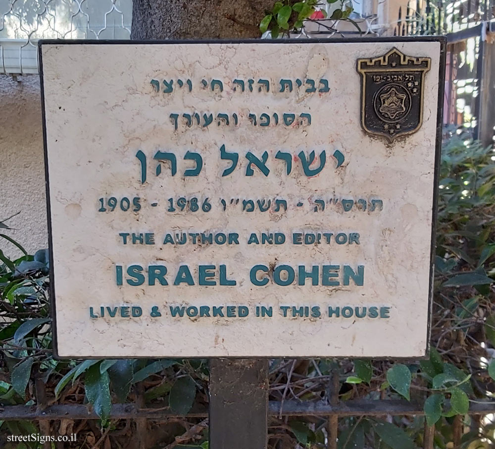 Israel Cohen - Plaques of artists who lived in Tel Aviv