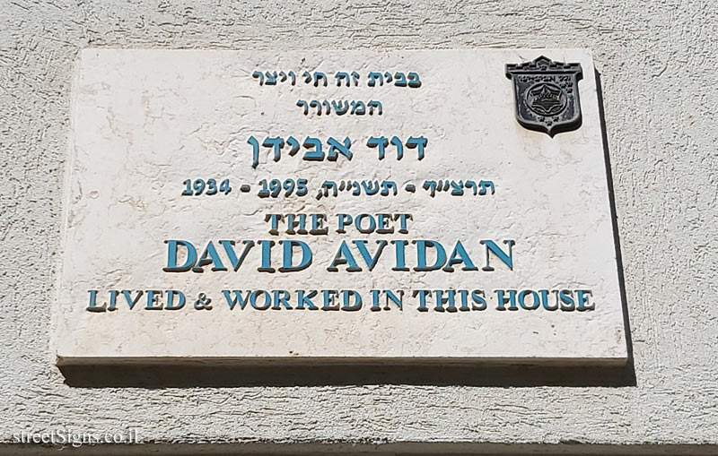David Avidan - Plaques of artists who lived in Tel Aviv