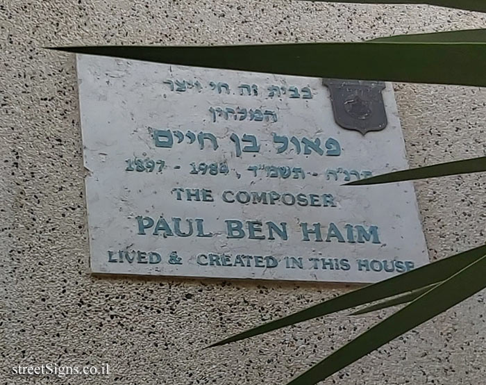 Paul Ben Haim - Plaques of artists who lived in Tel Aviv