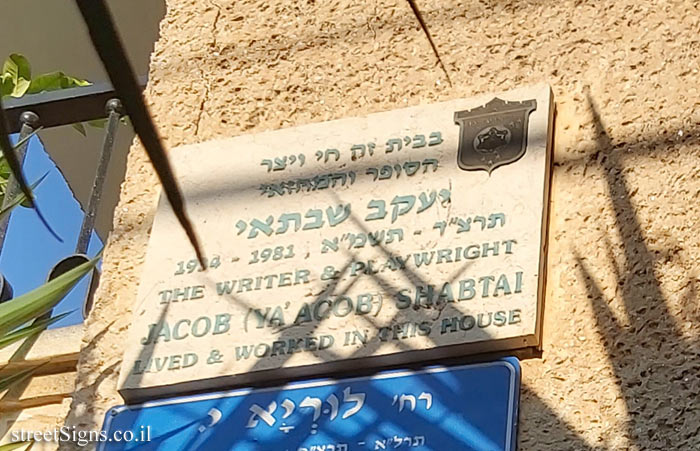 Jacob (Ya'Aqob) Shabtai - Plaques of artists who lived in Tel Aviv