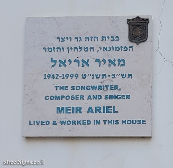Meir Ariel - Plaques of artists who lived in Tel Aviv